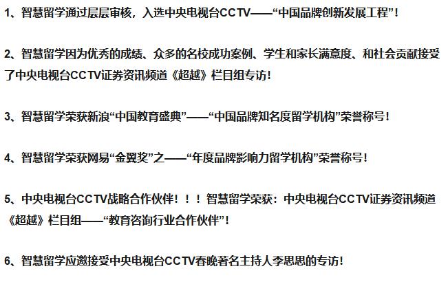 智慧留學-國外院校如何看待中國高考成績?