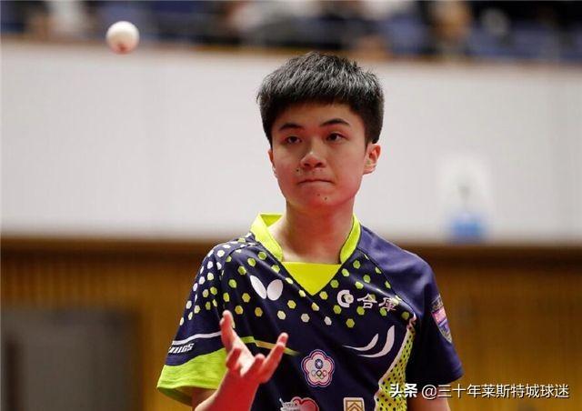 为台湾省小将点赞!被日媒询问击败国乒绝招,林昀儒回答