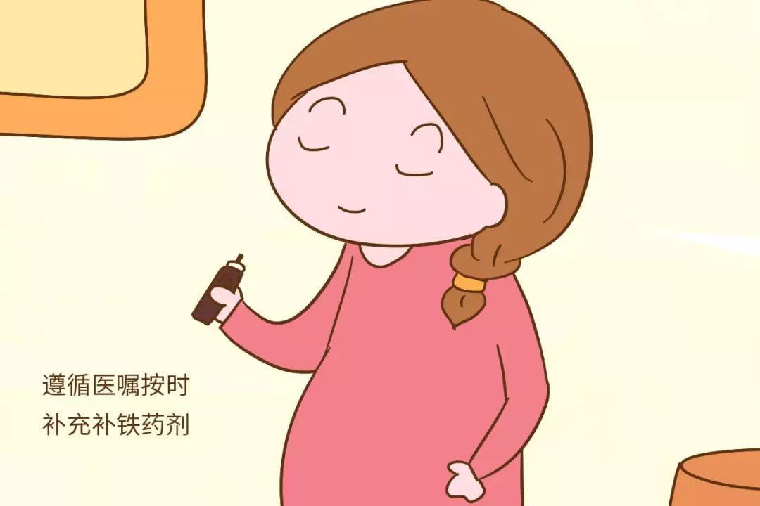 母婴素养(十一)| 专家说孕妇血红蛋白应当不低于110克/升~