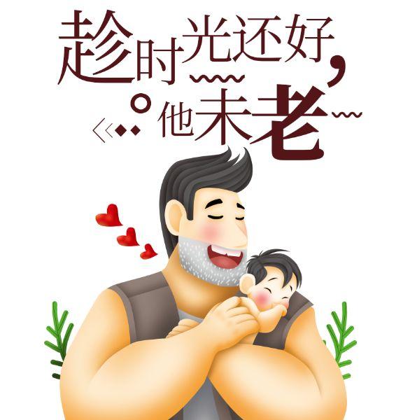 爱情电影网aqdy快播_萤火虫丨父亲节 16.8元 带爸爸看场热血沸腾的电影