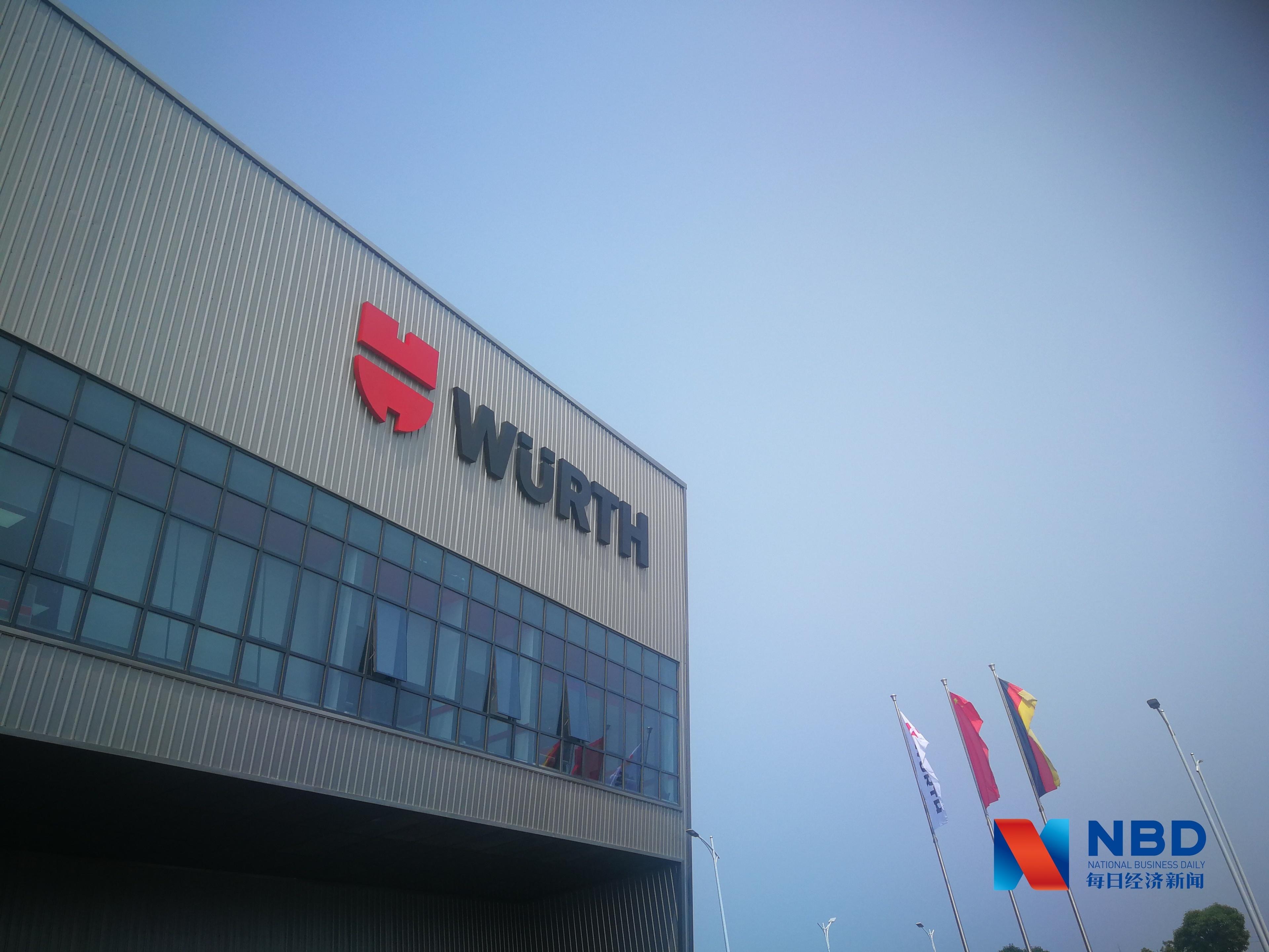 德企伍爾特中國CEO談在華25年:感受到巨大的市場  也遇到聰明的競爭者 伍爾特