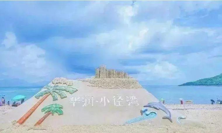 【铂金湾稀缺私家】独享1800米别墅沙滩别墅~惠州小径龙腾设计院世纪小径图片