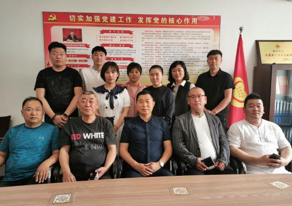 辽宁省公益基金会组织召开专项基金学习会