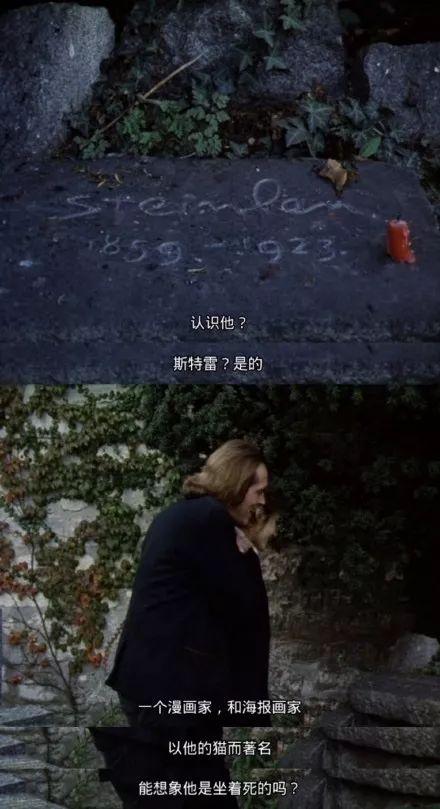 法国人为什么在墓地约会?