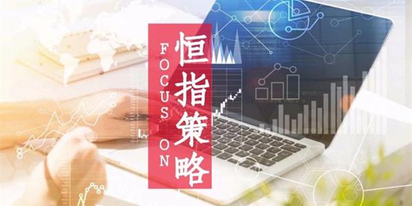 信管家外盘期货代理开户期市黄金策略:6.17香港恒生指数期货行情分析|恒指期货策略