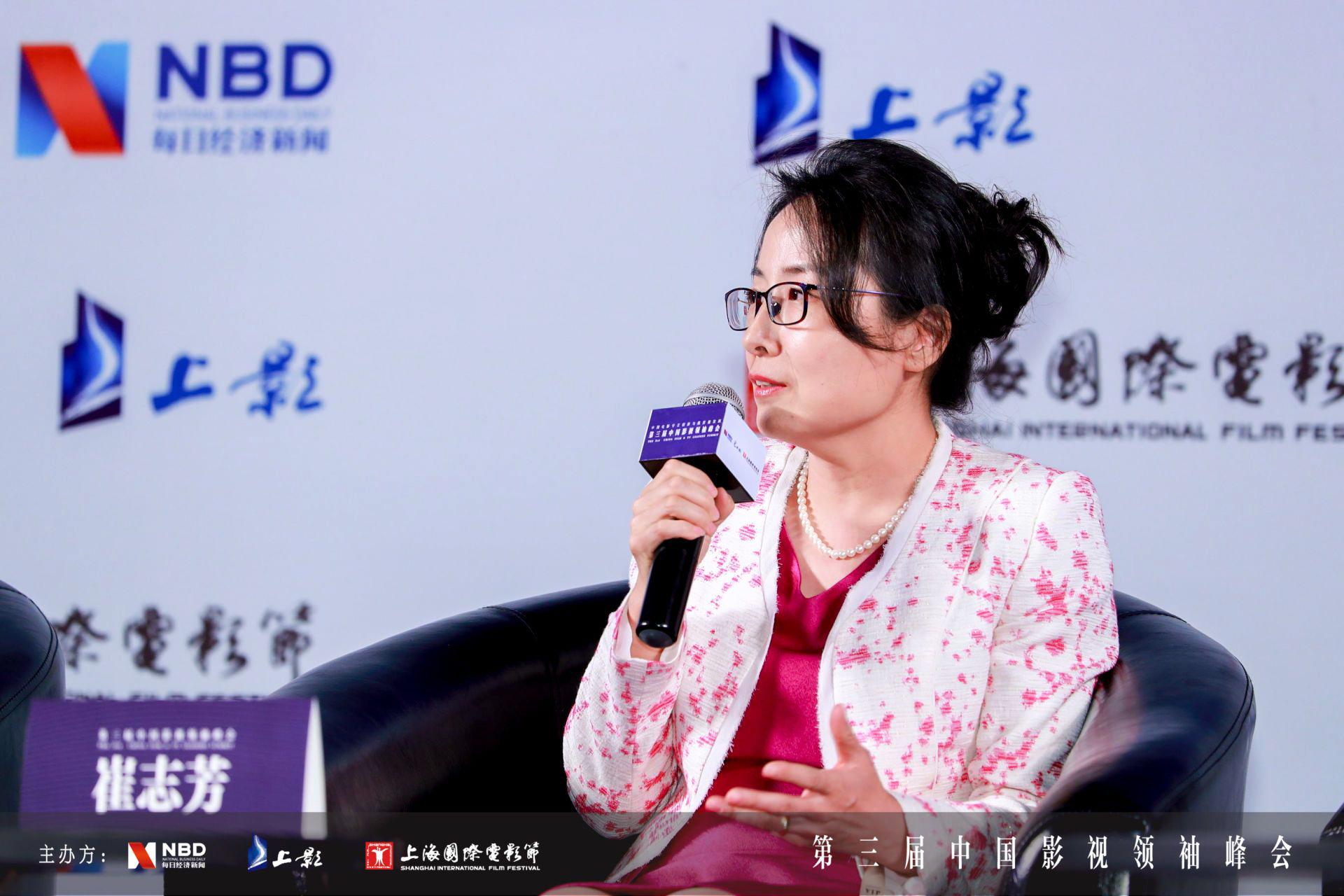 弘毅投资董事总经理崔志芳:新技术将打破电影市场需求与供给之间的鸿沟