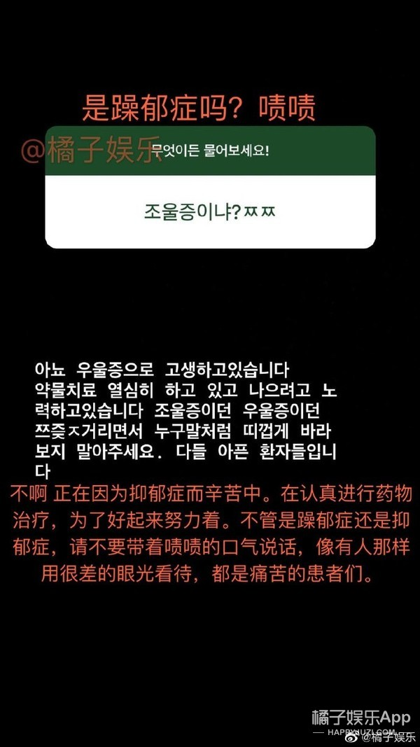 微博电影之夜获奖名单出炉 泰妍回应自己患抑郁症