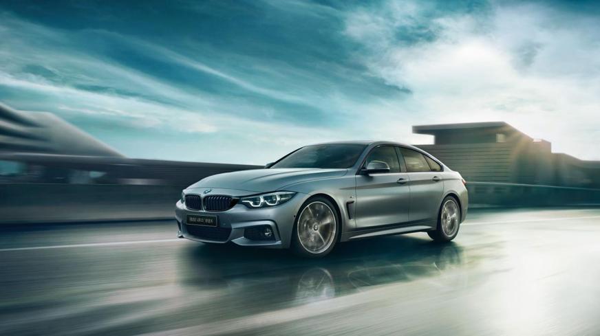 塑造翩然心动的创新之美 BMW 4系四门轿跑车2019款燃情上市