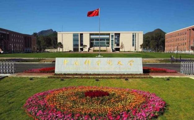 """中国这所985大学被""""低估"""",但实力高于名气,是科学家的"""