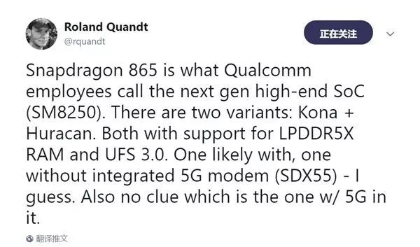 高通骁龙865最新曝料;MIUI全球测试版7月1日停更
