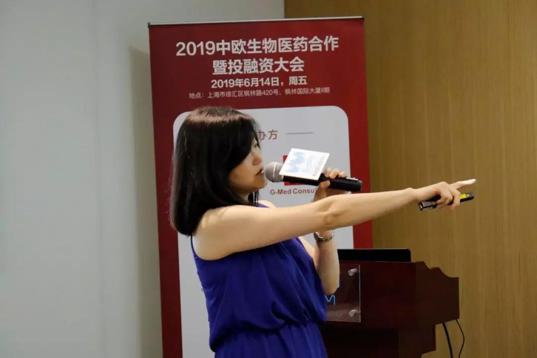 2019年中欧生物医药投融资大会在徐汇枫林成功举办-伽5自媒体新闻网-关注民生/资讯/公益/美食等综合新闻的自媒体博客