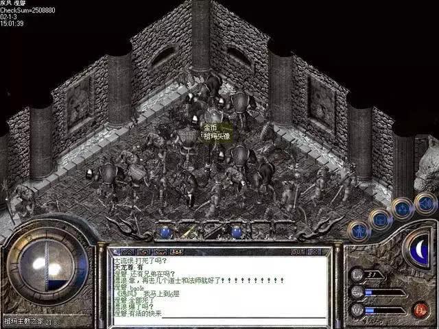 传奇sf1.80战神复古游戏截图4