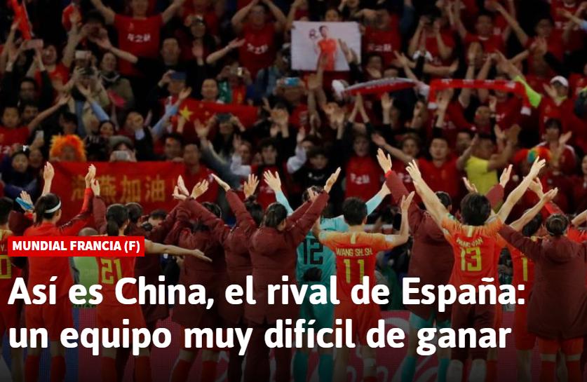 西媒关注中国女足:防守凶悍但进球少!今夜女足打平铁定出线