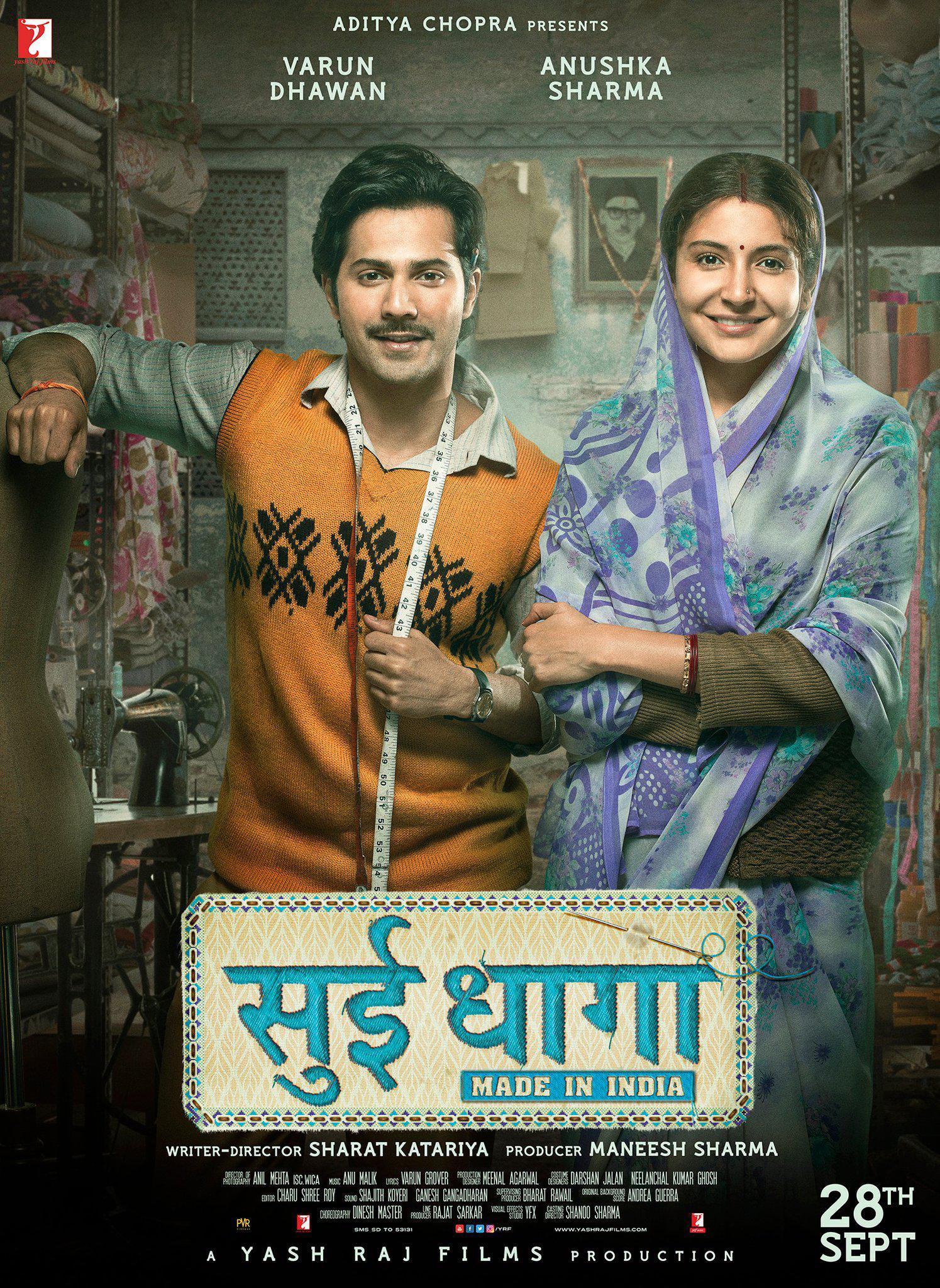 安努舒卡·莎玛领衔主演的喜剧片《印度制造》在上海国际电影节上展映