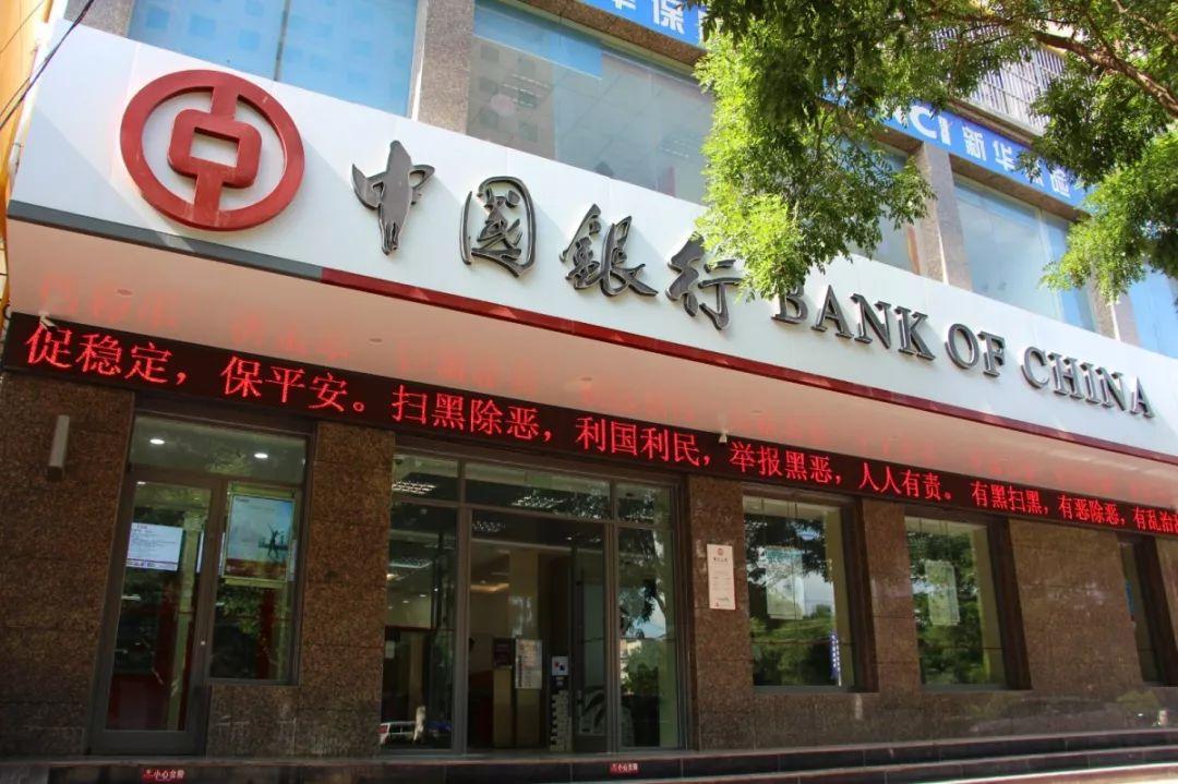 中国银行杭州分行_中国银行终于来甘谷了!以后再也不用去外地办国际化业务了!