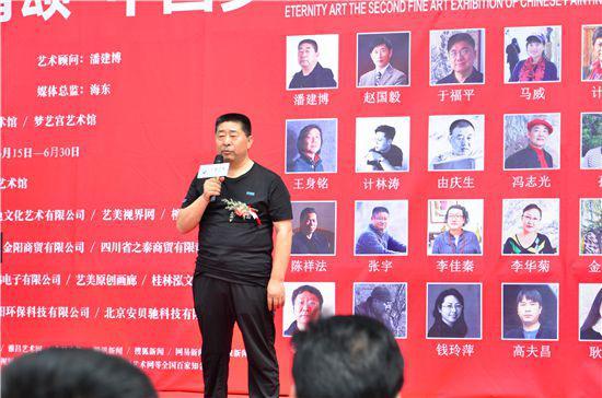 丹青颂・中国梦暨万恒艺术第二届当代名家国画精品展在京开幕