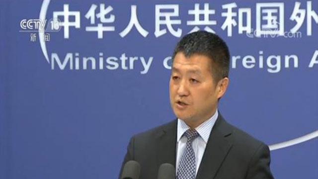 """日本不舍旅日大熊猫""""香香""""外交部:应日方请求将推迟回国"""