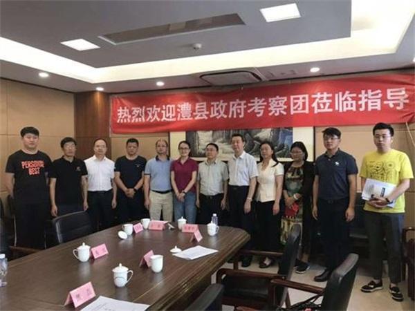 澧县人民政府考察团赴北京中宏三农集团考察