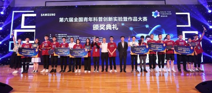 第六届全国青年科普创新实验暨作品大赛全国总决赛落幕_中国科技馆