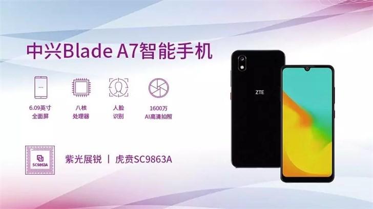 海外用户独享?亚非拉销售的中兴Blade A7换用国产芯片