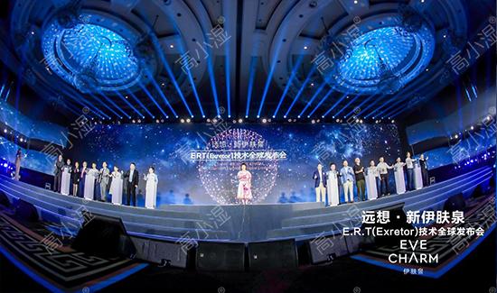 chinapornchatroomonline_r.t技术全球发布会,开启皮肤美容新篇章!