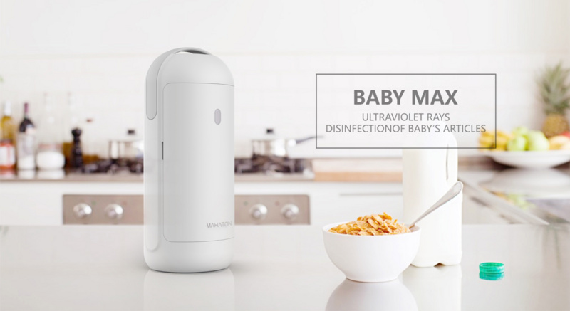 从母婴市场切入布局消毒产品,「曼哈顿智汇消毒」要取代紫外汞灯消毒