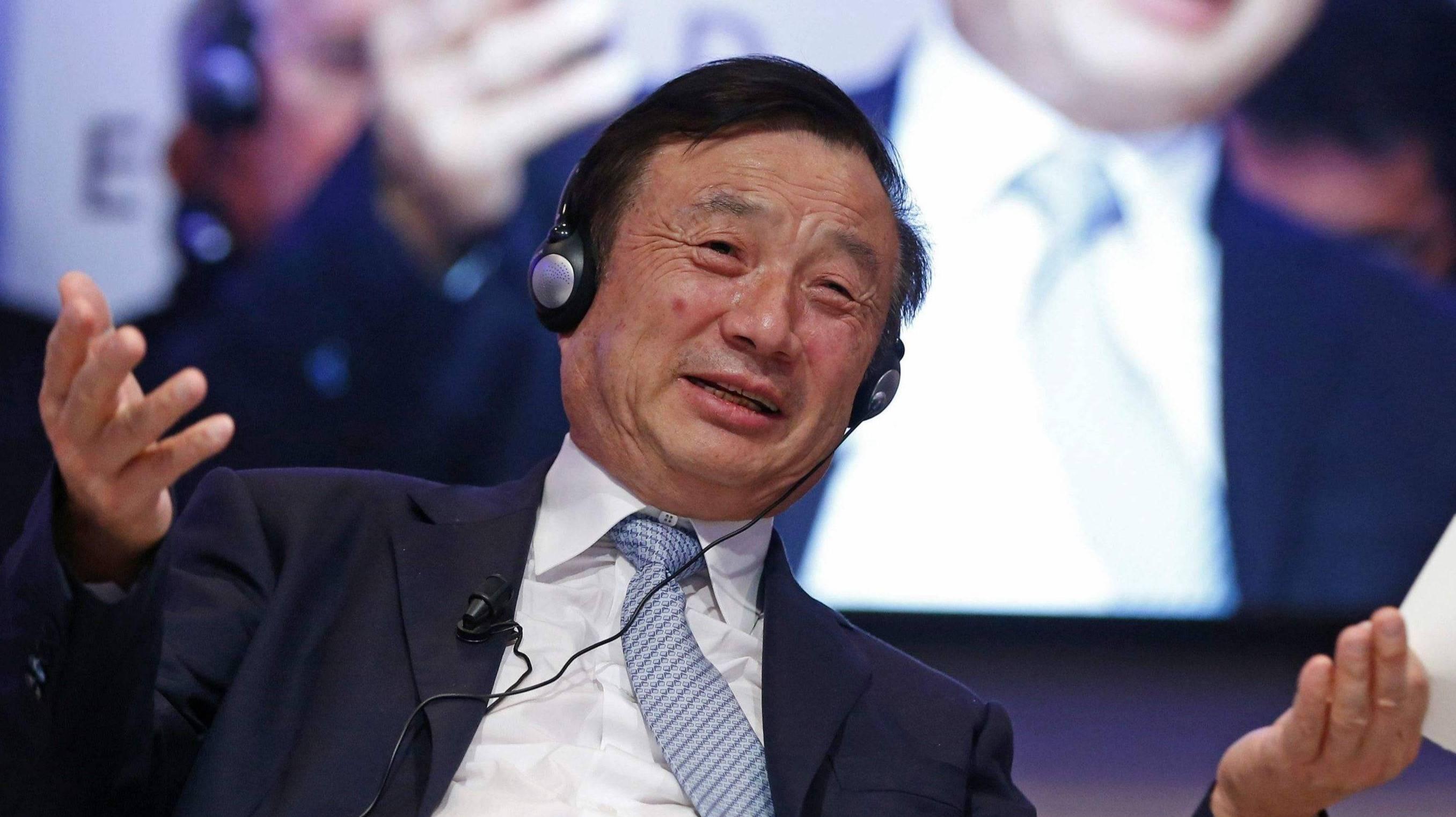 【虎嗅晚报】任正非:未来两年华为或减产300亿美元;字节跳动系产品整体MAU超10亿