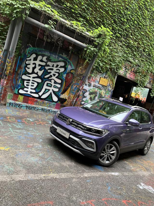 在重庆,开偏30°怕的不是撞车,而是走错路,因为导航都不灵
