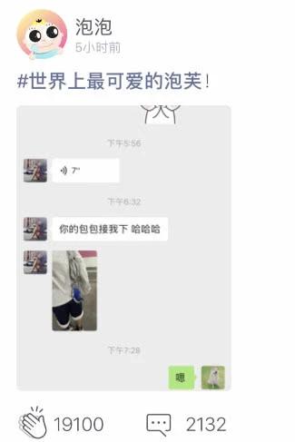郑爽在自己软件晒男友照片 大批粉丝表示脱粉