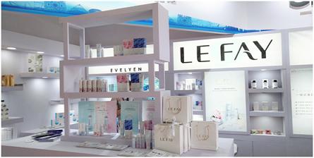 澳洲Le Fay受邀参展第24届中国美容博览会,中国首