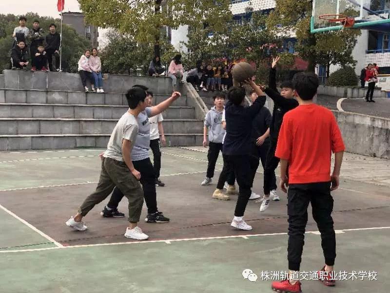 2019年株洲轨道交通职业学校校园资讯—篮球社