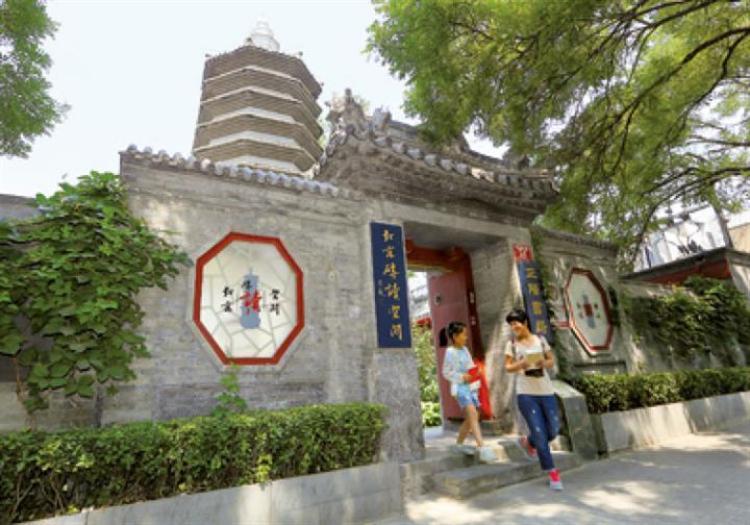 北京:老城珍惜永久也不晚