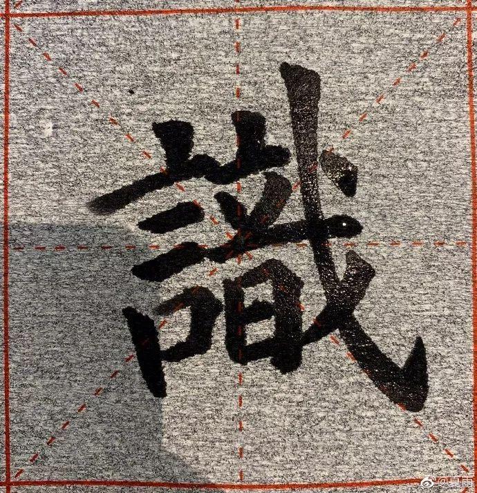 """所以一直以来 都有明星秀""""书法"""" 徐静蕾,黄晓明,孙俪 刘德华,刘晓庆图片"""