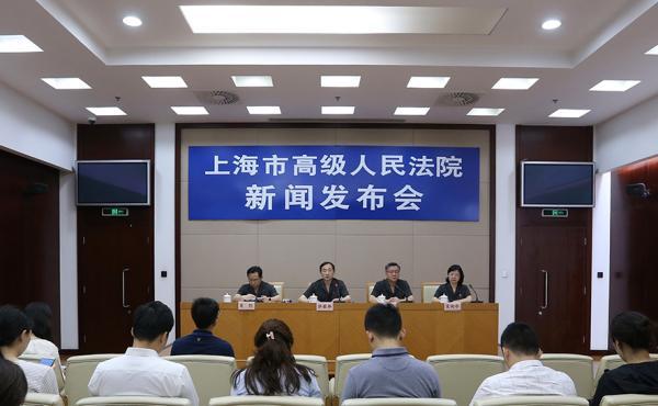 上海法院21条措施保障科创板:最大限度减少法律适用不统一