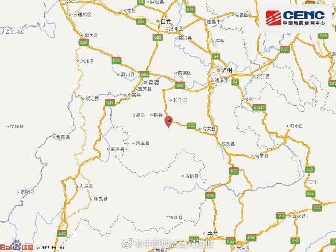 四川宜宾市长宁县发生6.0级地震 震源深度16千米_台网