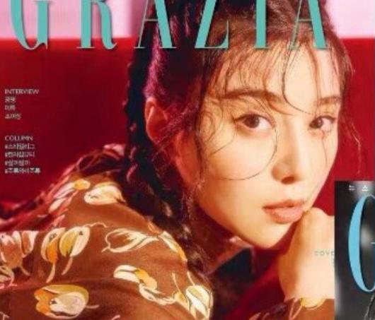 范冰冰登韩国版杂志封面,得到众人力挺,网友:要在韩国发展了?