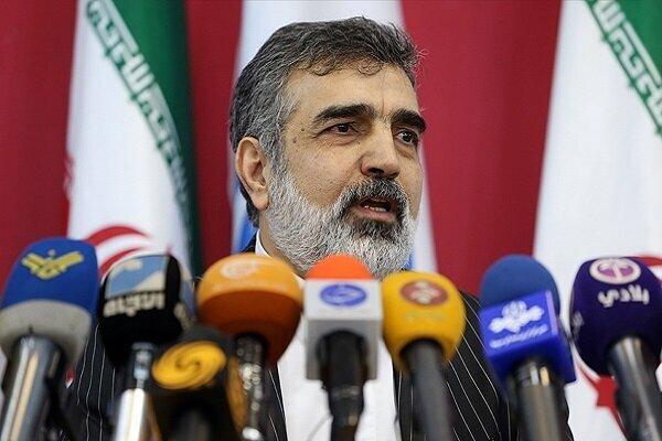 重磅:伊朗宣布10天内加速生产浓缩铀,超过库存限制300公斤