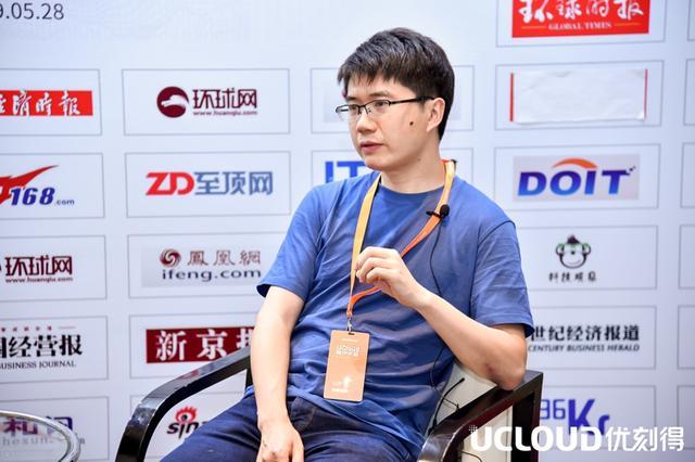 UCloud 彭晶鑫:RSSD云盘的极致性能之道-奇享网