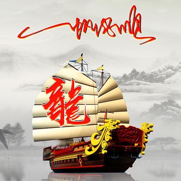 一帆风顺微信头像,姓氏头像,有你喜欢的吗