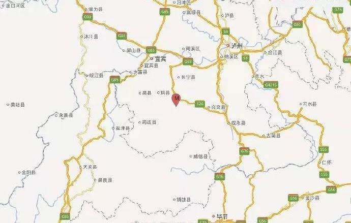 天安财险四川省分公司紧急应对宜宾市长宁县6.0级地震