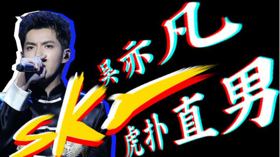 刘亦菲颜值碾压林志玲,林允儿不敌娜扎,高圆圆稳坐最美宝座 作者: 来源:不八卦会死星人