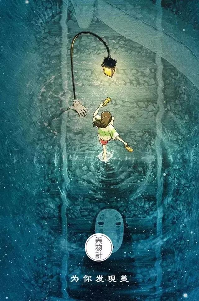 周深 - 亲爱的旅人啊(cover 木村弓) 2019年6月21日, 《千与千寻》将