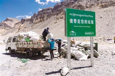 登山活动垃圾 实现分类收集