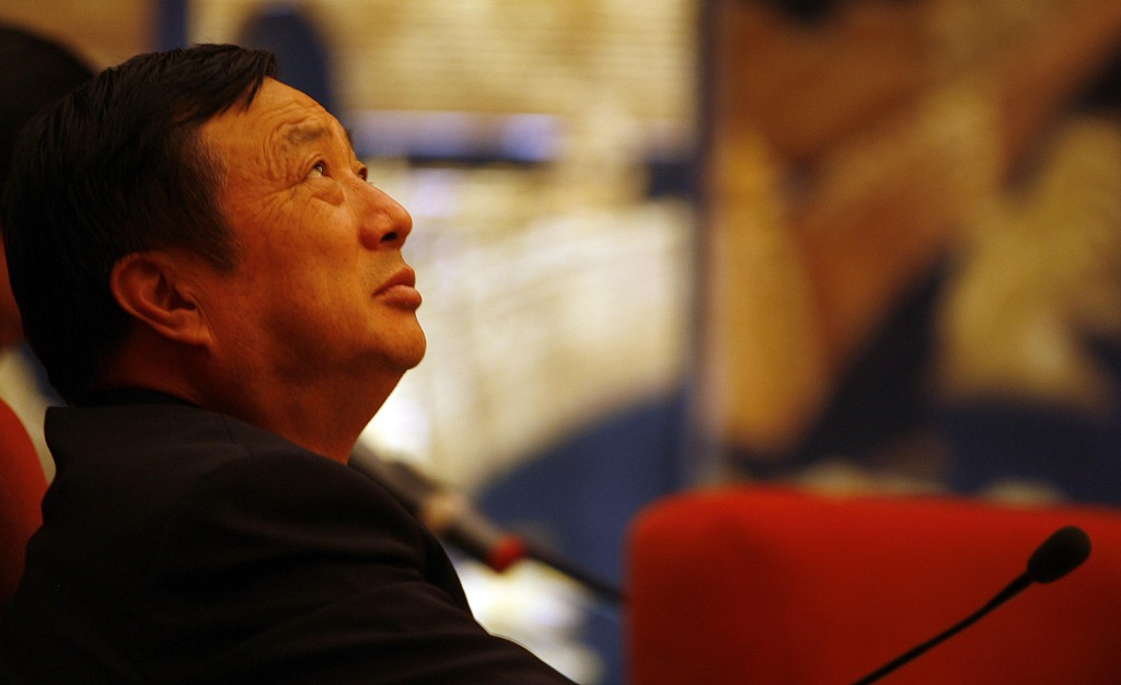 中涛财富:任正非,中国的工程创造能力是强的,理论创造能力是弱的