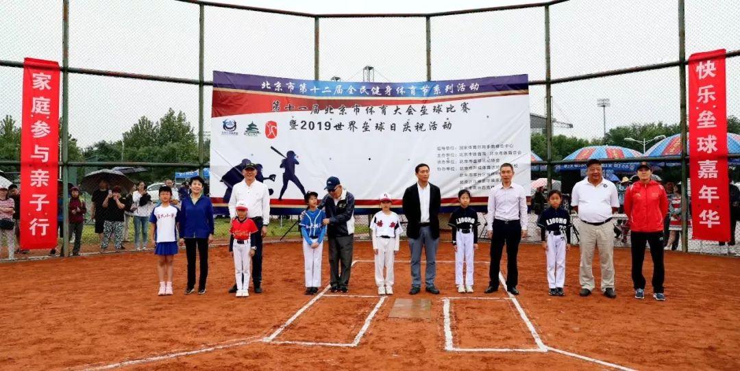 新乐体|第十一届北京市沙皮大世界赛暨体育垒球狗斗牛过打的犬吗图片