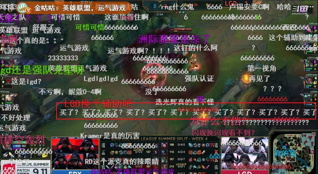FPX险胜LGD,网友疯狂怀疑选手打假赛,LGD被实锤后看谁都像演?