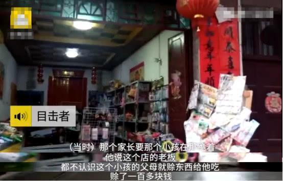 小门生在小卖部里赊账百元买零食,家长知道后把店给砸了