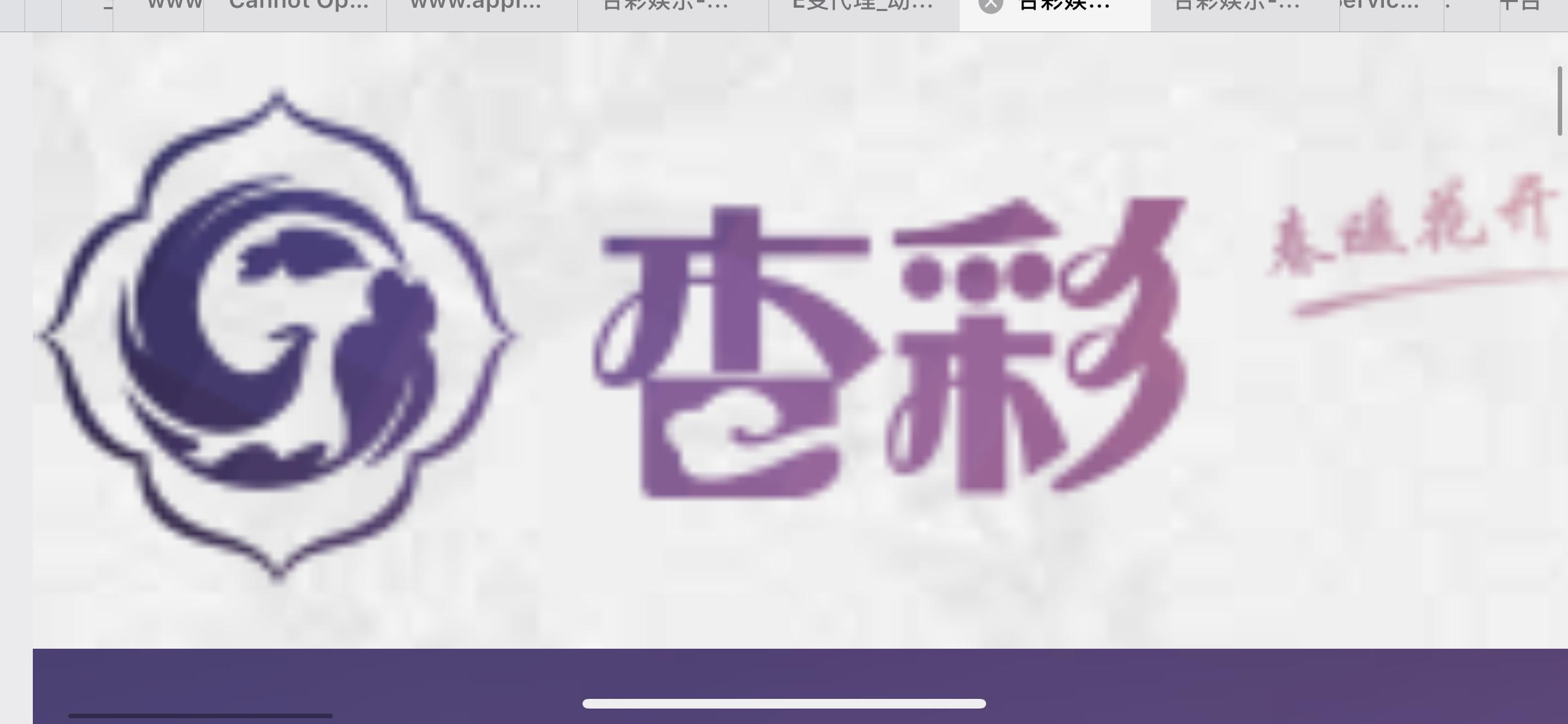 杏彩挂号-登录-杏彩备案登录教程之娱乐