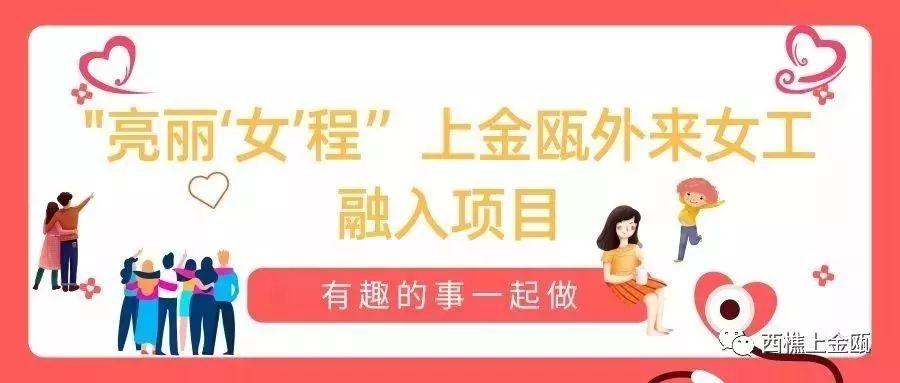 【活动预告】乐享童趣·diy手工坊—托管大使