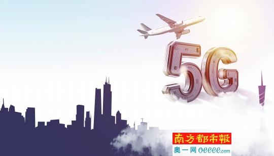广州5g智慧城市 这6个区策马扬鞭